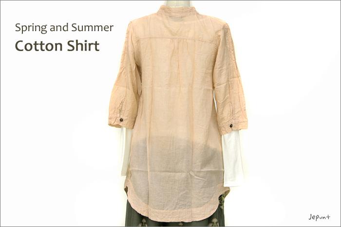 シャツ■ウッドボタンのコットンシャツ(BEIGE)後ろ