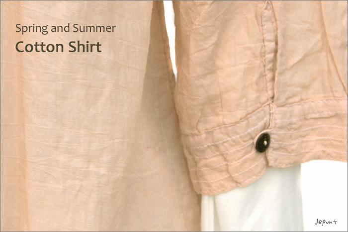 シャツ■ウッドボタンのコットンシャツ(BEIGE)袖口のウッドボタン