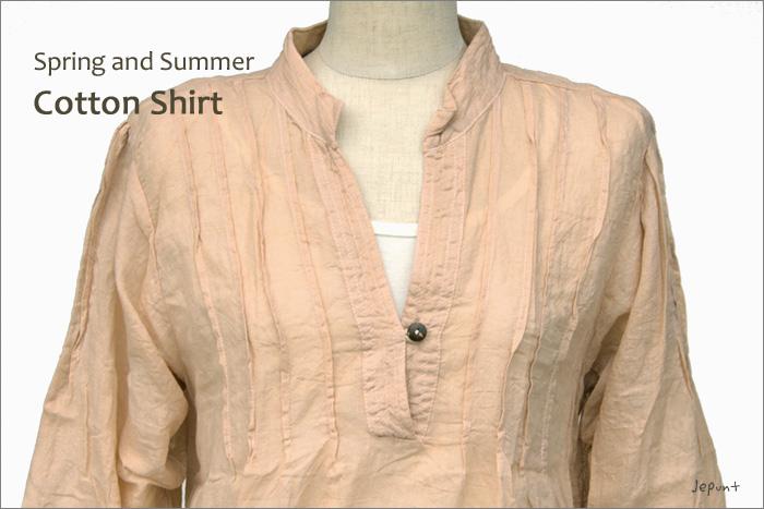 シャツ■ウッドボタンのコットンシャツ(BEIGE)
