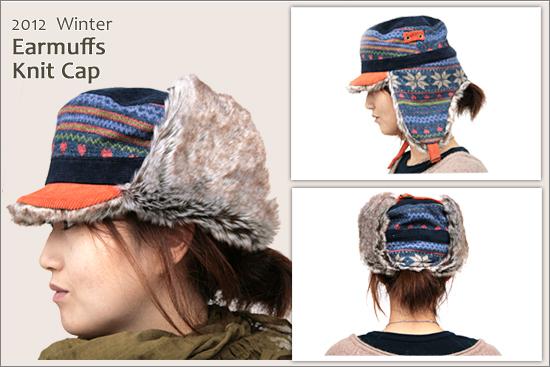 男女兼用 耳あてファー付帽子(BLU)の前、横、後ろの写真