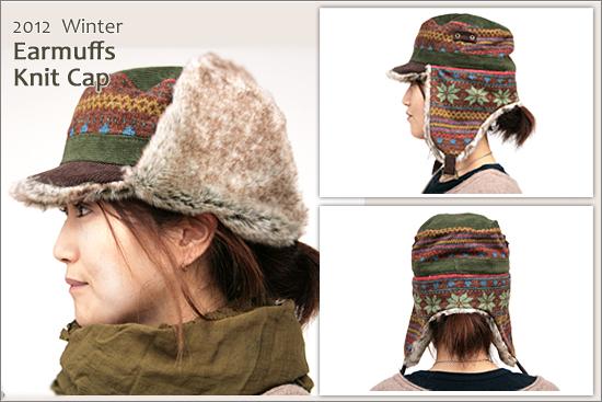 耳あてファー付帽子(KH)の前、横、後ろの写真