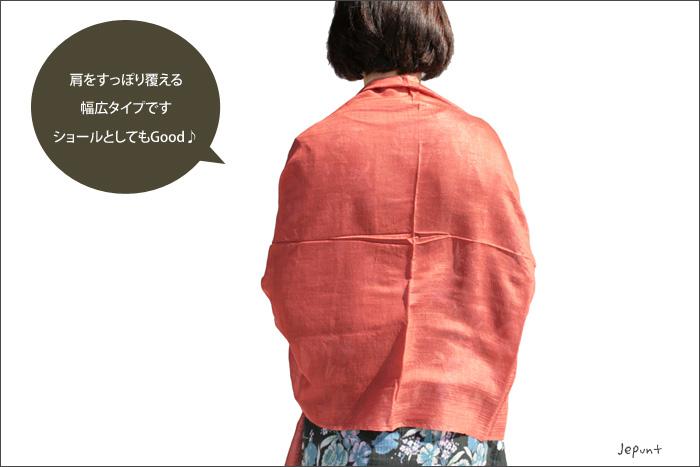 肩をすっぽり覆う幅広のシルク入りストール