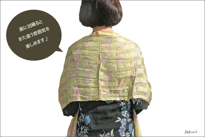 肩に羽織るとまた違った雰囲気を楽しめます