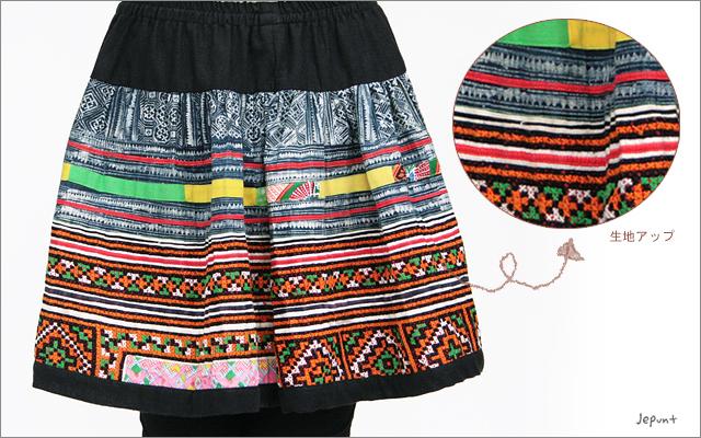 スカート■エスニックファッション モン族刺繍 ショートスカート