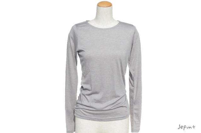着心地の良いロングTシャツ(ライトグレー)