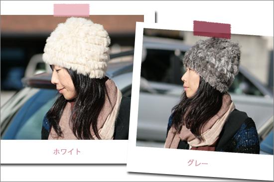 ラビットファー製 帽子(ホワイト/グレー)
