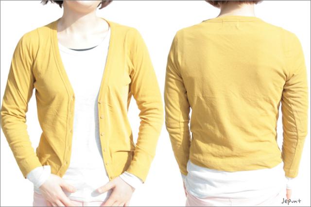 羽織物■カーディガン(キャメル)